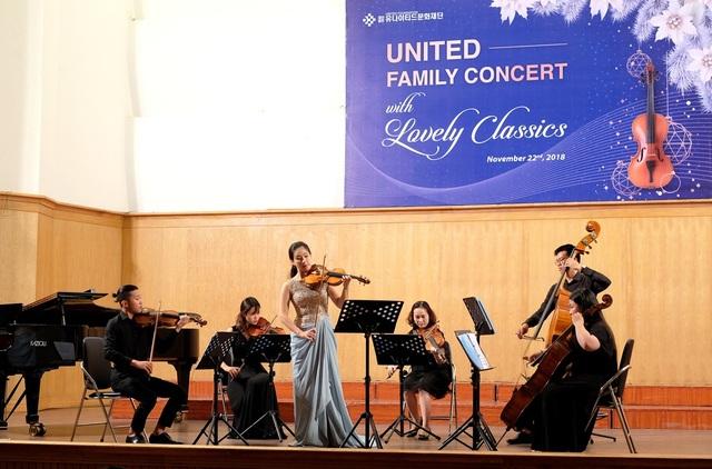 Phần trình diễn của các nghệ sĩ đến từ Hàn Quốc.