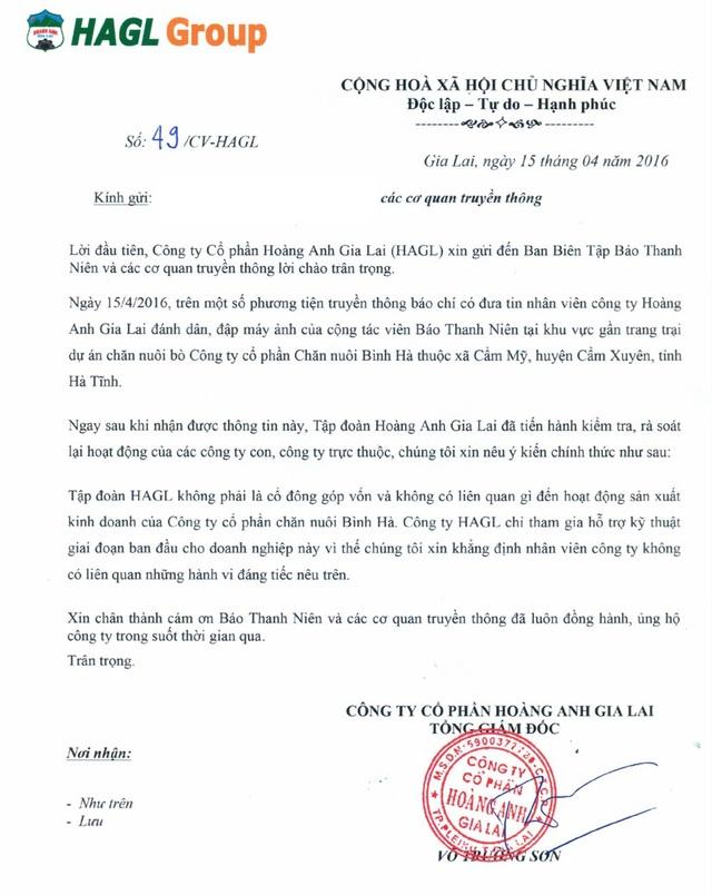 """Dự án """"bánh vẽ nghìn tỷ"""" tại Hà Tĩnh: Nốt trầm sự nghiệp ông Trần Bắc Hà - 3"""