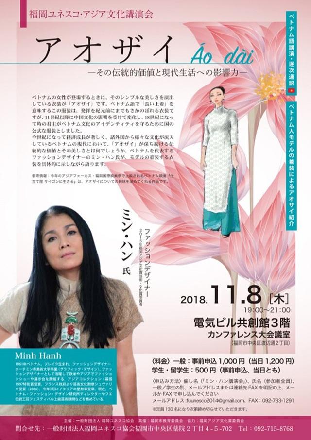 Nhà thiết kế Minh Hạnh được mời sang Nhật Bản nói chuyện về áo dài - 1