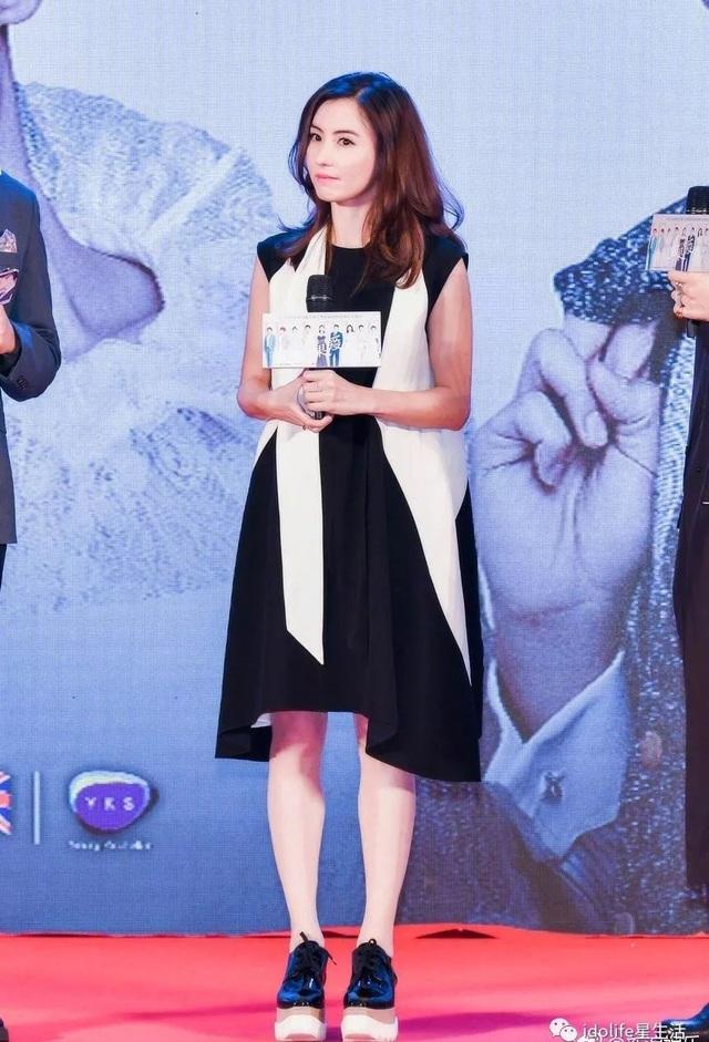 Trương Bá Chi xuất hiện lần cuối cùng trước công chúng là hồi tháng 5/2018.