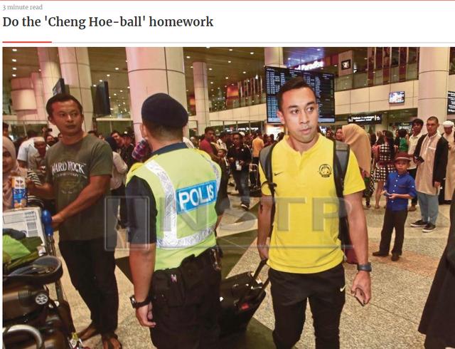 Báo giới Malaysia ví HLV Tan Cheng Hoe như HLV Maurizio Sarri