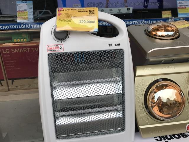 Loại đèn sưởi rẻ nhất tại một số trung tâm thương mại có giá khoảng 290.000 đồng