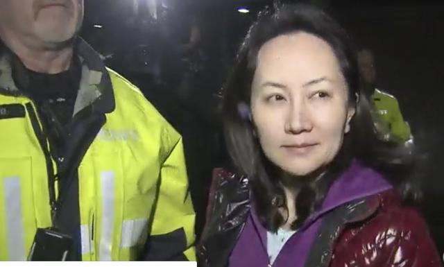 Bà Mạnh Vãn Chu được tại ngoại. (Ảnh: CTV)
