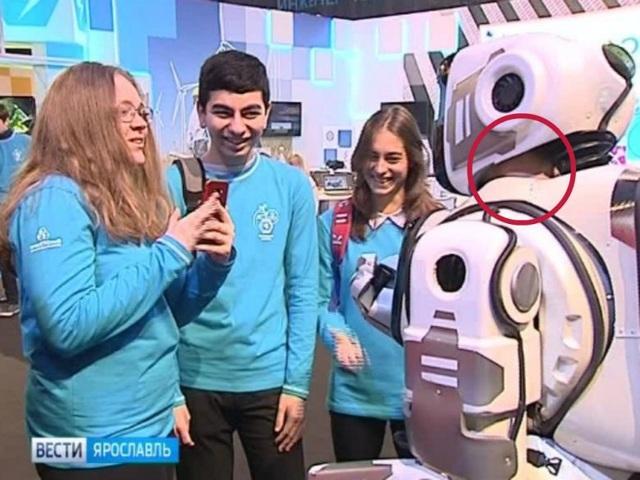 Bức ảnh chụp gây nhiều nghi vấn về robot Boris