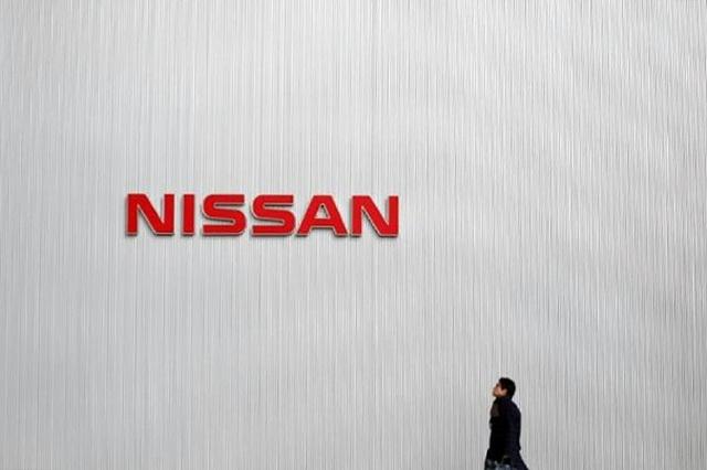 Nissan Motor chấm dứt liên doanh với nhà nhập khẩu xe tại Việt Nam - 1