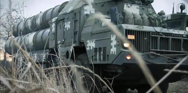 Hệ thống S-300 của Ukraine (Ảnh: JFO)