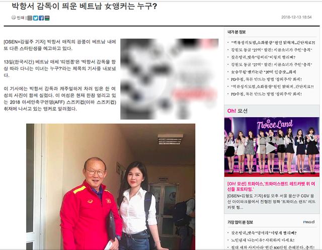 Bài viết về MC Thu Hoài trên Osen của Hàn Quốc.