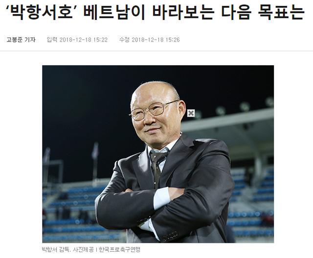 Báo Hàn Quốc tin rằng HLV Park Hang Seo có thể giúp đội tuyển Việt Nam vượt qua vòng bảng Asian Cup 2019