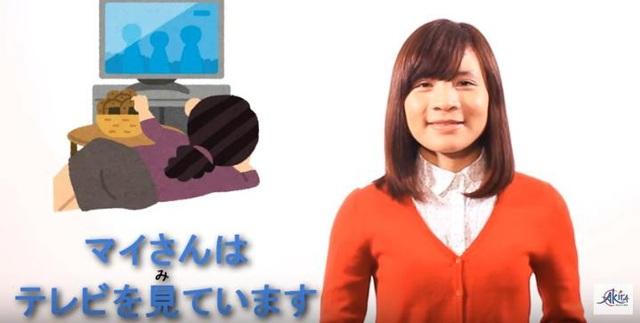 Học tiếng Nhật: Tổng hợp kiến thức ngữ pháp bài 14 giáo trình Minna no Nihongo (P2) - Ảnh 2.