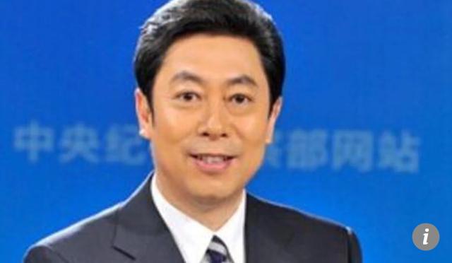 Điều ít biết về cơ quan tình báo bí mật nhất của Trung Quốc - Ảnh 2.