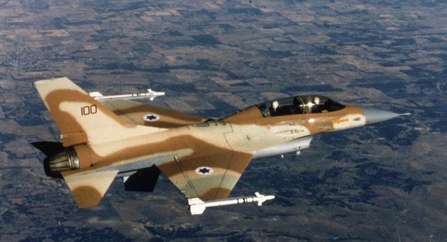 Nga tố vụ Israel không kích Syria đe dọa trực tiếp 2 máy bay chở khách - Ảnh 1.