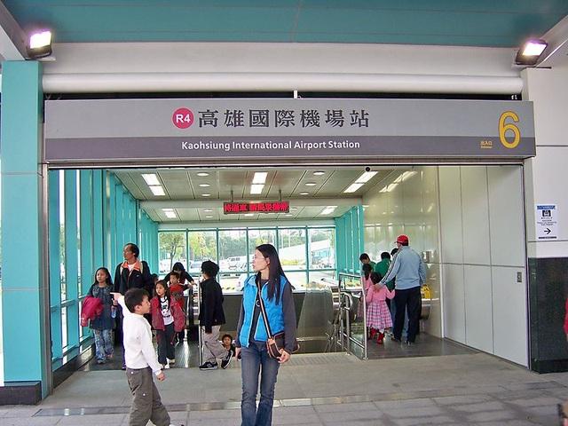 Bộ Ngoại giao thông tin việc 152 người Việt mất tích ở Đài Loan - Ảnh 1.