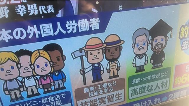 Nhật Bản tranh cãi chuyện trải thảm đón lao động nước ngoài - Ảnh 2.