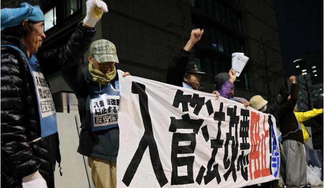Nhật Bản tranh cãi chuyện trải thảm đón lao động nước ngoài - Ảnh 4.