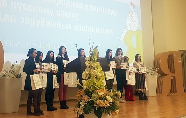 Nữ sinh Việt giành 2 huy chương tại Olympic tiếng Nga quốc tế lần thứ 16 - Ảnh 2.