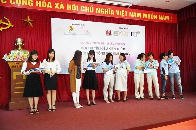Hội thi tìm hiểu kiến thức có sự tham gia tranh tài của 05 đội chơi đến từ 05 công ty đại diện các đơn vị thuộc 05 KCN triển khai dự án, gồm có: Công ty Linh kiện Điện tử SEI VN, Công ty Daiwa Plastic Thăng Long, Công ty Yamaha Motor Việt Nam, Công ty Canon Việt Nam, Công ty Điện tử Asti Hà Nội.