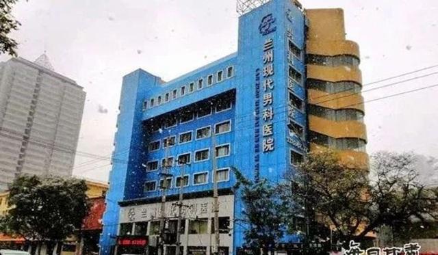 Bệnh viện Modern Man ở Lan Châu (Ảnh: SCMP)