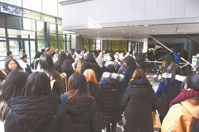 Các fan tới tiễn đưa Jonghyun