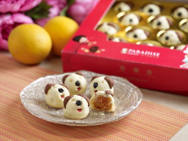 Bánh dứa hình chú chó giá 26,8 SGD/hộp (hơn 450.000 đồng).