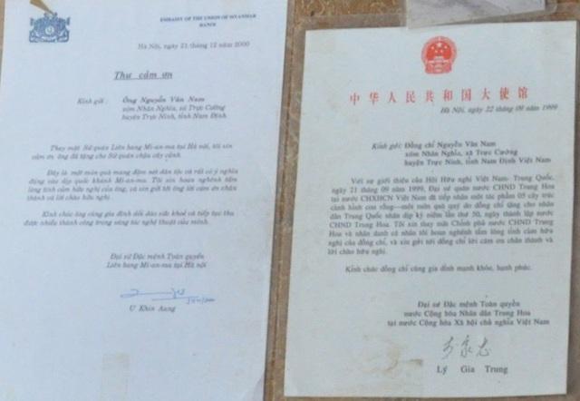 Thư cảm ơn của Đại sứ quán các nước Trung Quốc và liên bang Mi-an-ma gửi cảm ơn ông Nam
