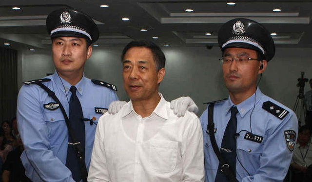 Cựu Bí thư Trùng Khánh Bạc Hy Lai đang bóc lịch tại nhà tù Tần Thành (Ảnh: SCMP)