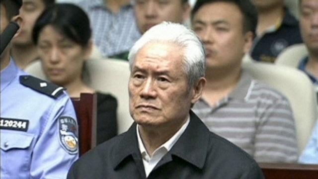 Cựu Bộ trưởng Công an Trung Quốc Chu Vĩnh Khang cũng bị giam giữ tại nhà tù Tần Thành (Ảnh: SCMP)