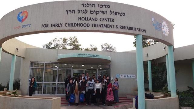 Một trung tâm điều trị và phục hồi chức năng dành cho trẻ có nhu cầu đặc biệt tại Israel.