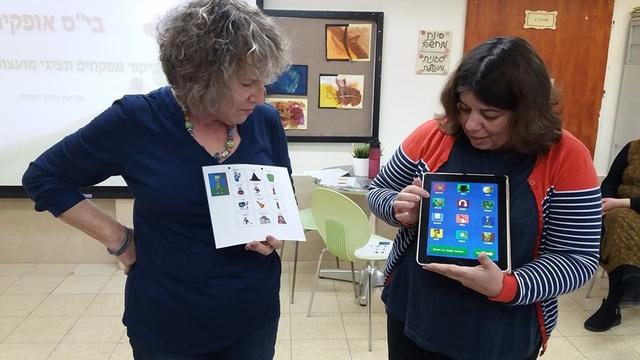 Ipad với các ứng dụng được thiết kế riêng nhằm hỗ trợ cho các em bị hạn chế về giao tiếp.