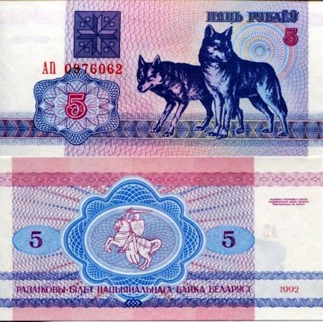 """Tiền Belarus mệnh giá 5 Rubles được bán với giá 30.000 đồng/tờ cũng là một sản phẩm được nhiều người dân """"săn lùng""""."""