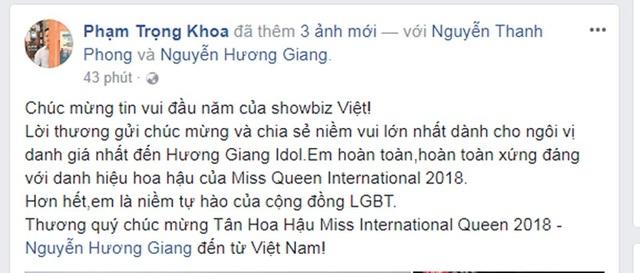 MC Anh Khoa gửi lời chúc mừng đến Hương Giang, khẳng định cô hoàn toàn xứng đáng với danh hiệu của mình.