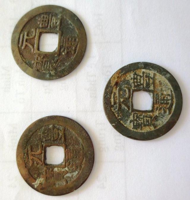 Lần đầu tiên phát hiện đồng tiền xu cổ Nhật Bản - 1