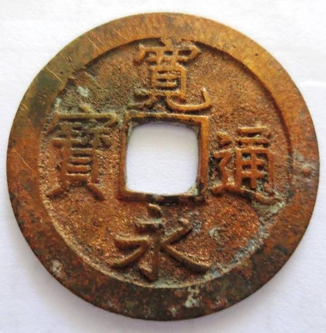 Đây là lần đầu tiên Hà Tĩnh phát hiện đồng tiền xu cổ Nhật Bản