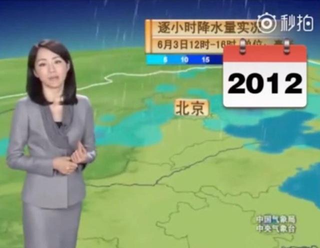 Mặc dù sinh năm 1973 nhưng Yang trông vẫn chỉ như thiếu nữ 20 tuổi