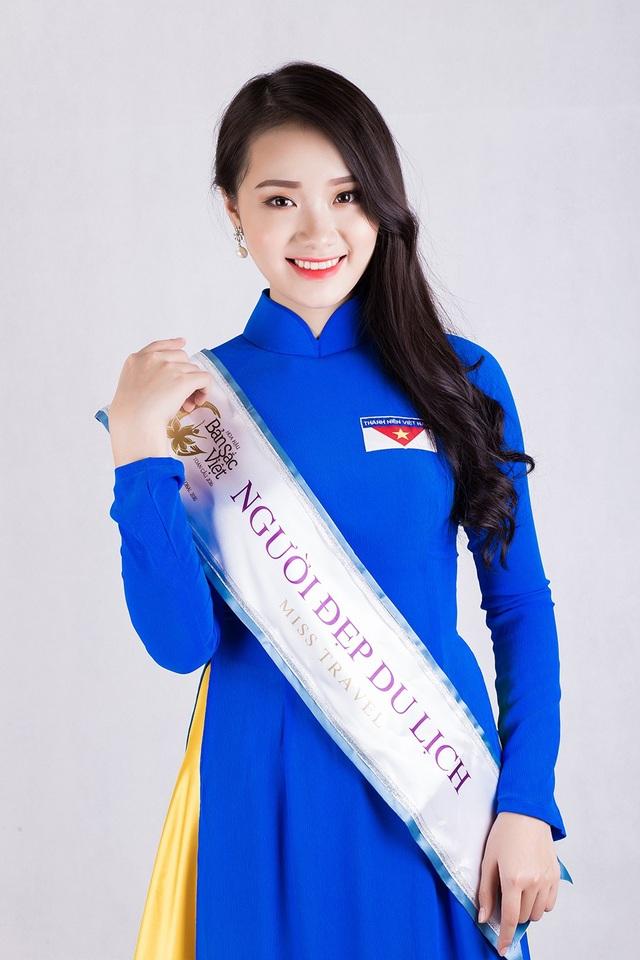 Cô gái Mường đang học tại học viện Thanh thiếu niên Việt Nam là một người năng nổ trong các hoạt động Đoàn Hội của trường là một lợi thế để có một sự tự tin trước đám đông. Bùi Thị Thu Trang là một trong những gương mặt xinh nổi bật khi còn là học sinh, sinh viên. Với sự lên ngôi của những nhan sắc đến từ các cô gái dân tộc, Thu Trang đang có lợi thế nhất định.