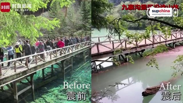 Cửu Trại Câu trước và sau động đất 2017