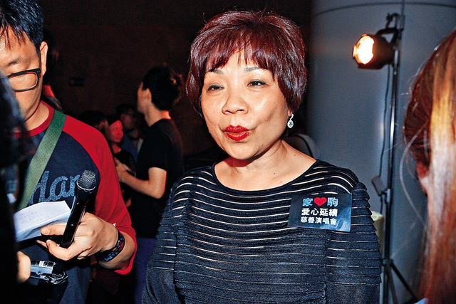 Bà Chu mất gần 12 tỷ USD vì cổ phiếu công ty bà rớt giá thảm hại. (Nguồn: Imaginechina)