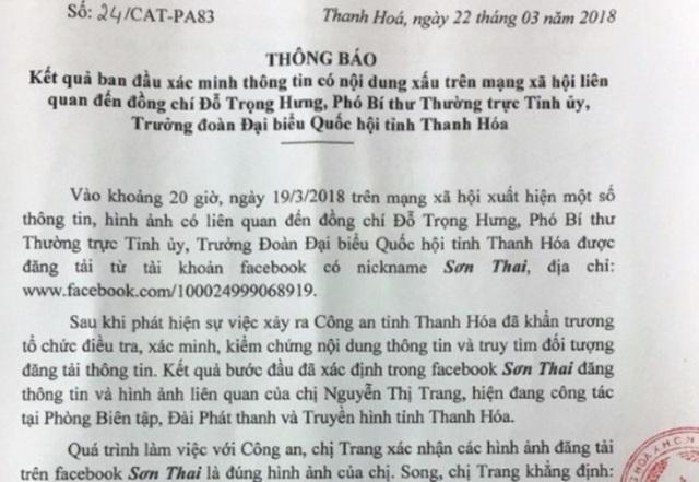 Công an tỉnh Thanh Hóa có Thông báo kết quả xác minh thông tin có nội dung xấu trên mạng xã hội liên quan đến lãnh đạo tỉnh Thanh Hóa