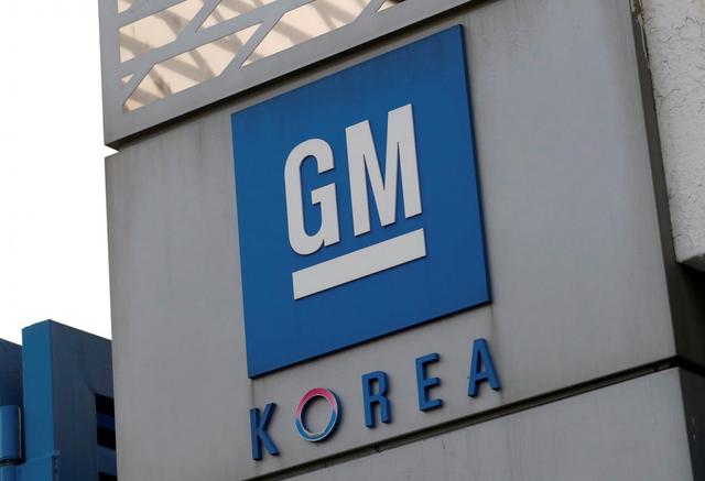 GM Hàn Quốc đứng trước nguy cơ phá sản - 1
