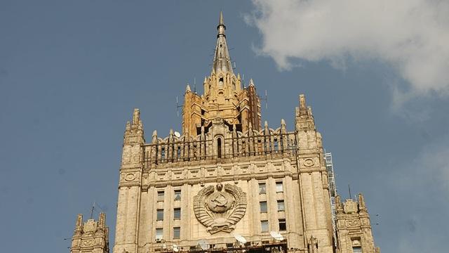 Bộ Ngoại giao Nga (Ảnh: Reuters)
