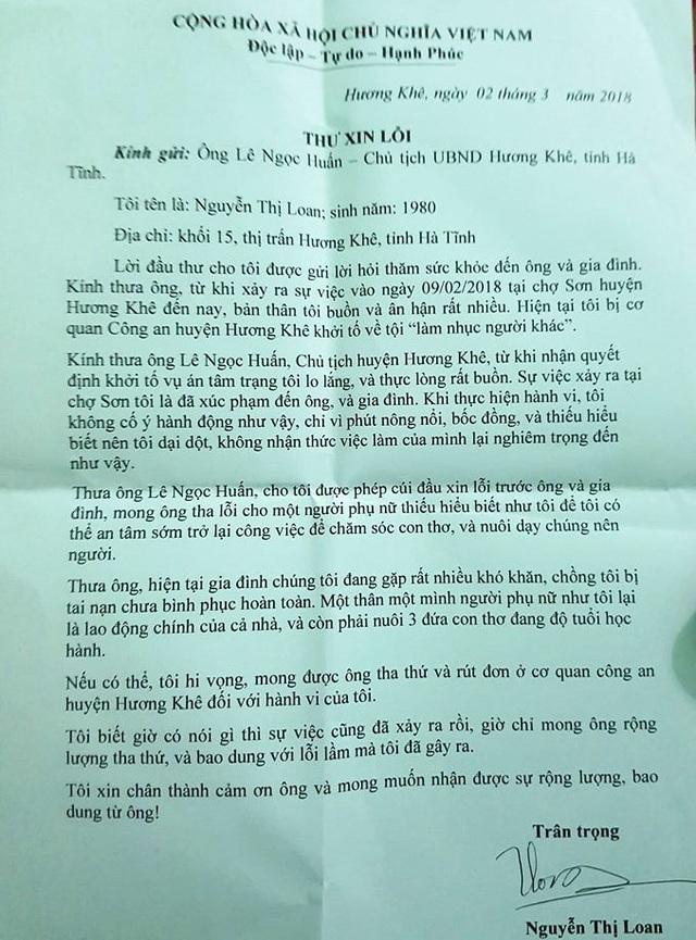 Lá thư ăn năn hối cải của nữ tiểu Thương bị khởi tố gửi ông Lê Ngọc Huấn.