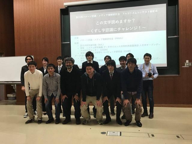 Cuộc thi quy tụ 24 đội thi từ các trường ĐH, CĐ trên khắp xứ sở hoa anh đào.