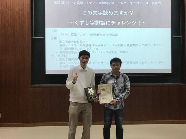 Công Kha và Tuấn Nam xuất sắc giành giải Nhất - giải Thuật toán tốt nhất cuộc thi.