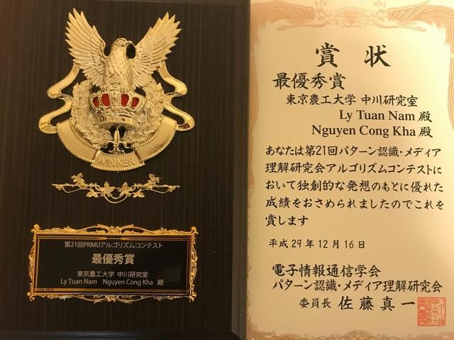 Giấy chứng nhận của Viện Điện tử, Thông tin và Truyền thông Nhật Bản dành cho Tuấn Nam và Công Kha.