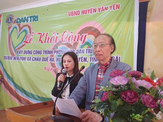 Nhà báo Phạm Huy Hoàn, Tổng Biên tập báo Dân trí phát biểu chia sẻ, năm 2018 báo Dân trí đã khởi công xây dựng thêm 2 công trình phòng học Dân trí, nâng tổng số công trình lên con số 18 được xây dựng trên cả nước