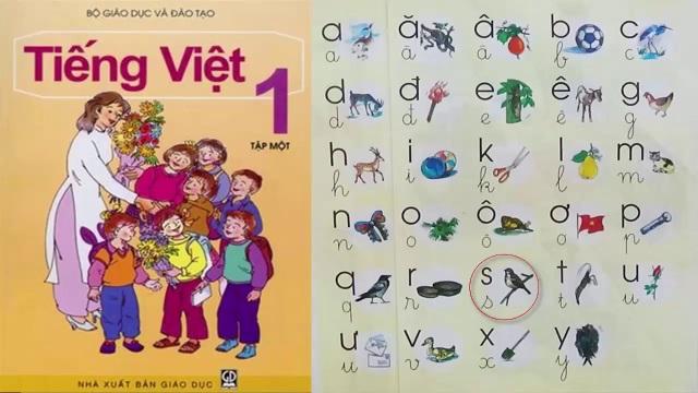 Sách giáo khoa ba lớp đầu cấp tiểu học (lớp 1, 2 và 3) sử dụng hình thức phiên âm, có gạch nối để nối các âm tiết trong cùng một bộ phận tạo thành tên.