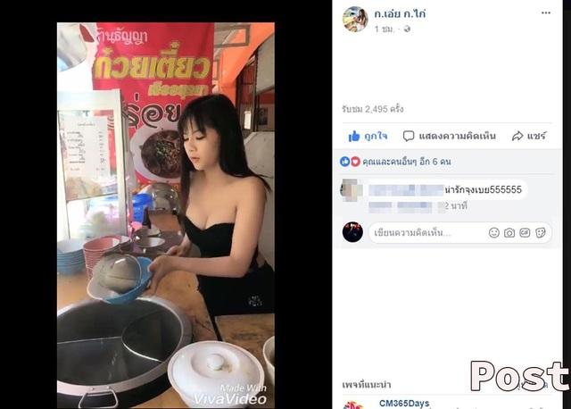 Hình ảnh quá gợi cảm của cô chủ quán được chia sẻ trên trang mạng xã hội ở Thái Lan