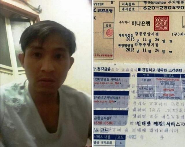 Anh Quốc tử vong khi đang lao động tại Hàn Quốc