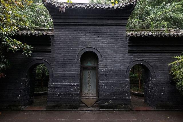 Một trong những ngôi mộ của Lưu Bị dựng ở Thành Đô, tỉnh Tứ Xuyên ngày nay