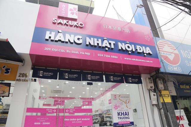 Sakuko Japanese Store – chuỗi siêu thị bán hàng Nhật nội địa xuất hiện tại Hà Nội từ những năm 2013 và đang phủ khá rộng trên mọi con phố khiến người tiêu dùng Việt có thể dễ dàng mua được những món đồ nội địa Nhật