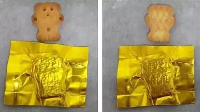 Loại bánh gấu có chứa ma túy mới được cảnh sát tìm thấy. (Nguồn: dayoo.com)